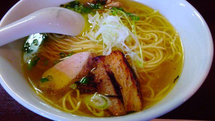 超人気ラーメン店『麺屋くまがい』!塩鶏そばがうまい!