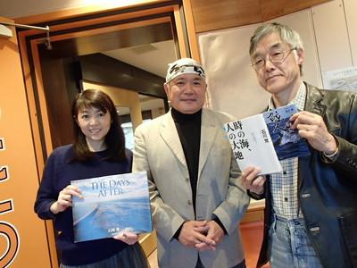 おすすめ映画「世界でいちばん美しい村」!監督「石川梵」!