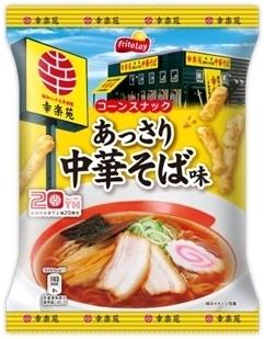 幸楽苑コーンスナック!あっさり中華そば味が発売!