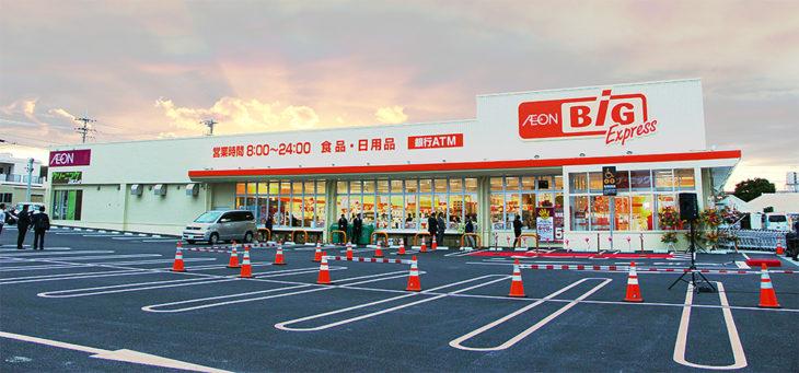 ザ・ビッグエクスプレス燕沢店!9月19日(水)オープン決定!