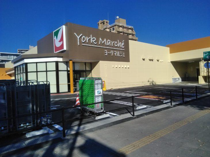 ヨークマルシェ大和町店が11月16日オープン!