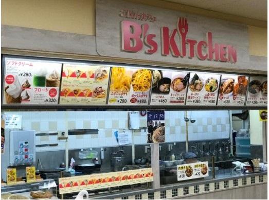 ヨークベニマル泉古内店にごはんカフェ B's Kitchenがオープン!