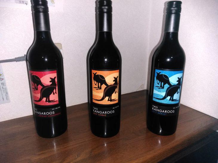 安旨ワイン!やまやのツーカンガルーはまとめ買いがお得!