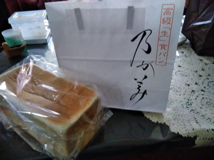 何故売れる?確かに美味しい乃が美の生食パン!
