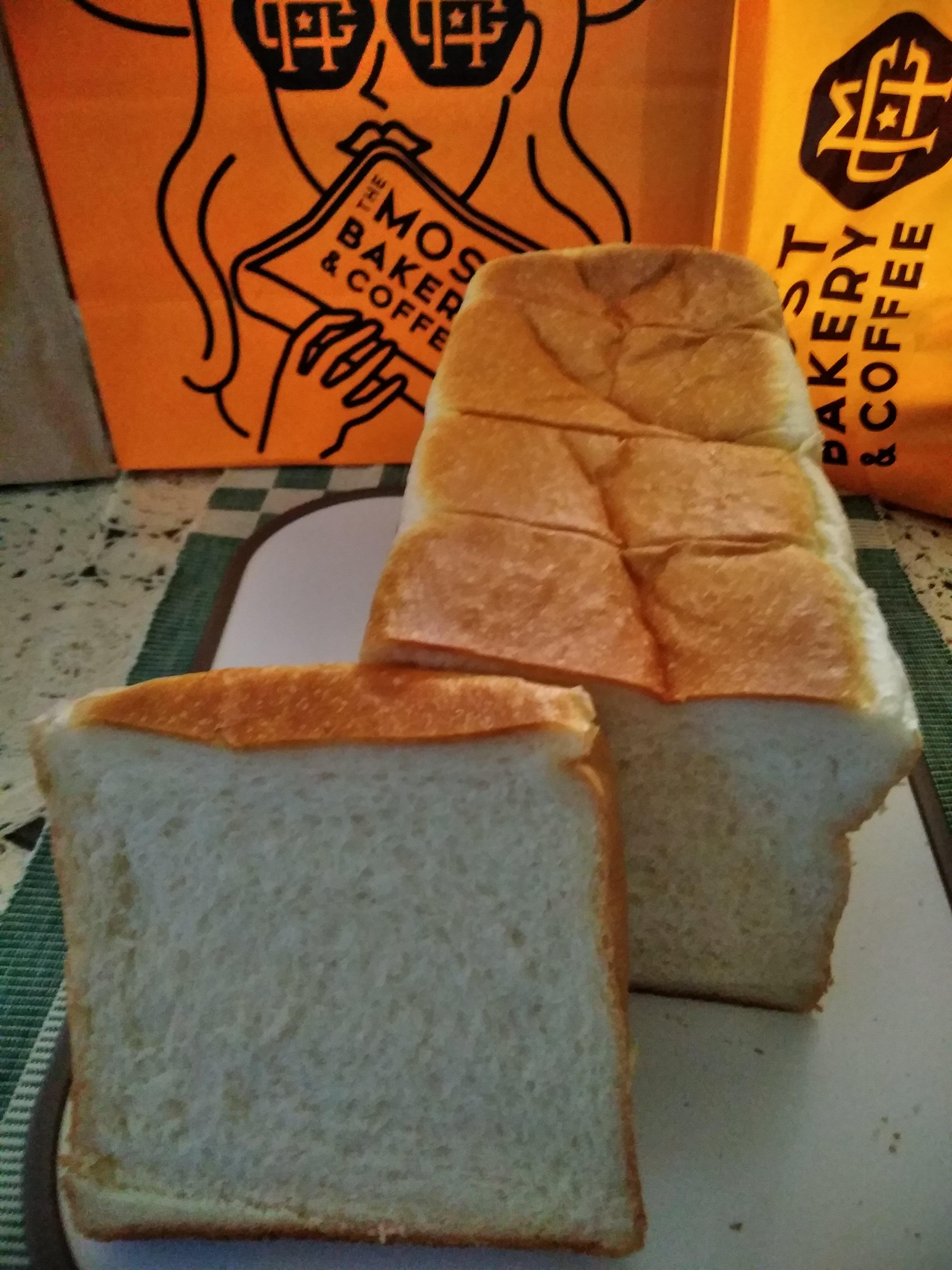 ザ・モストベーカリー仙台東口店で『純生』食パンを購入した!