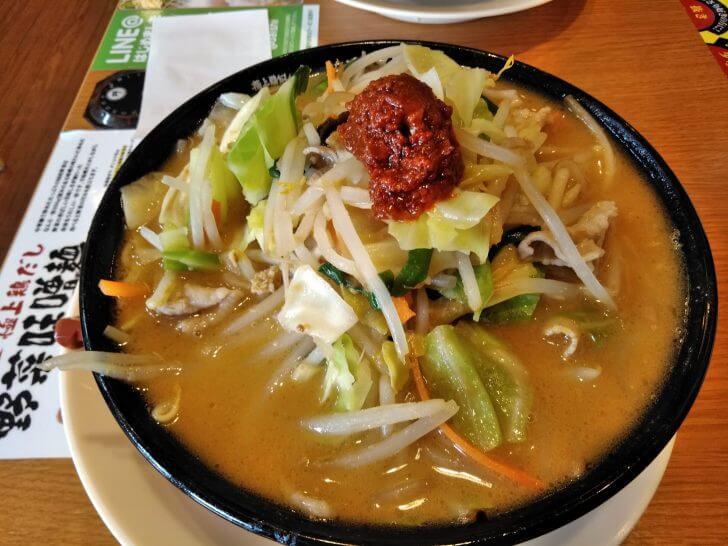 安くて美味い!ラーメン大志軒 大河原店が12/10オープン!