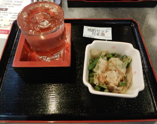 元祖せんべろ!葵(あおい)仙台駅前店はコスパ最高の立飲み居酒屋!