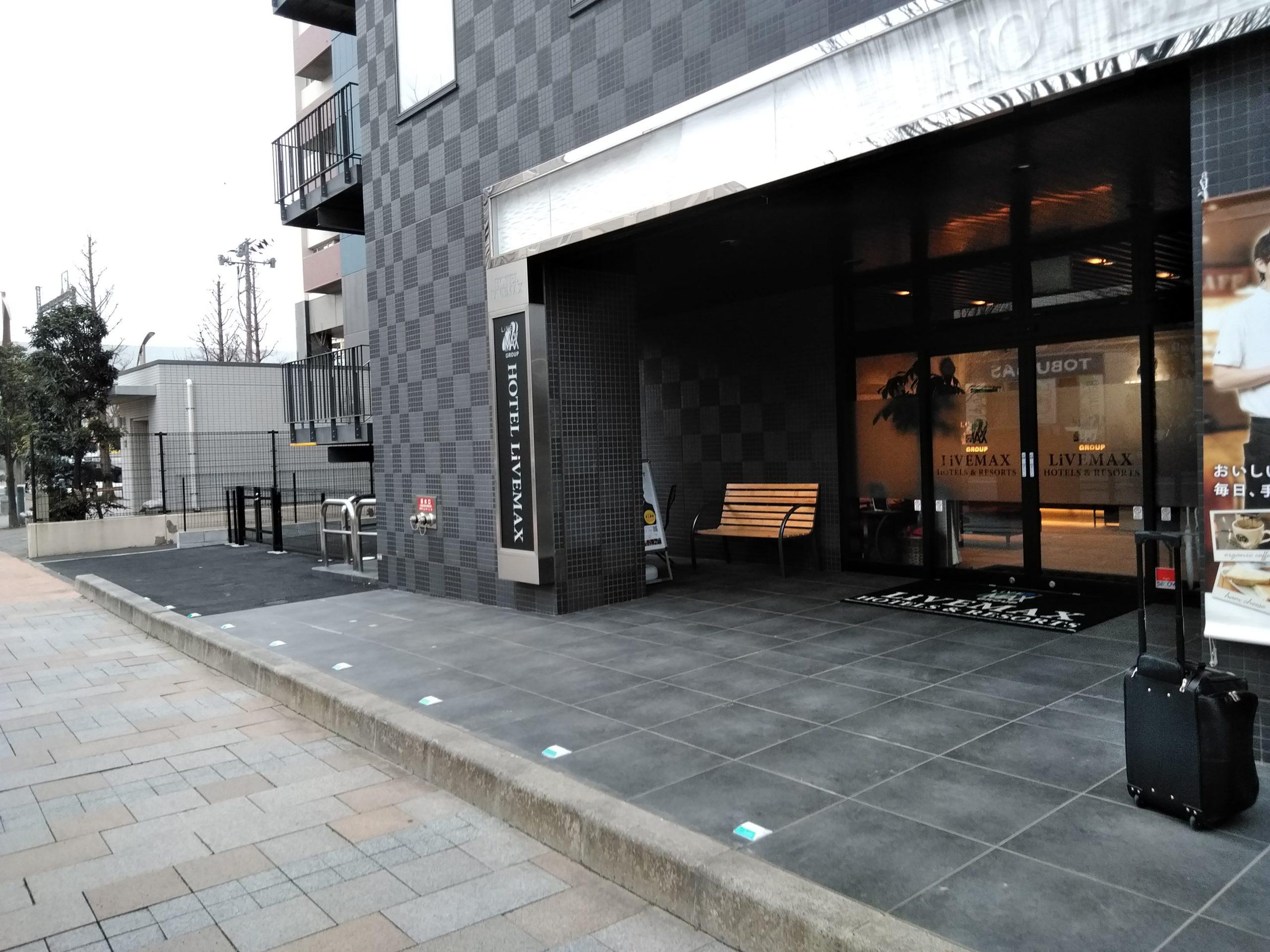 ホテル リブマックス福島郡山駅前はきれいで安くておすすめ!