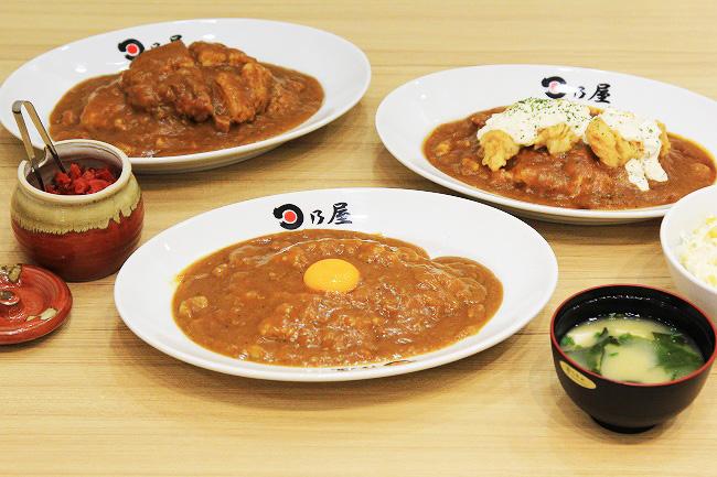 大人気!日乃屋カレー仙台定禅寺通店が3/10新規オープン!
