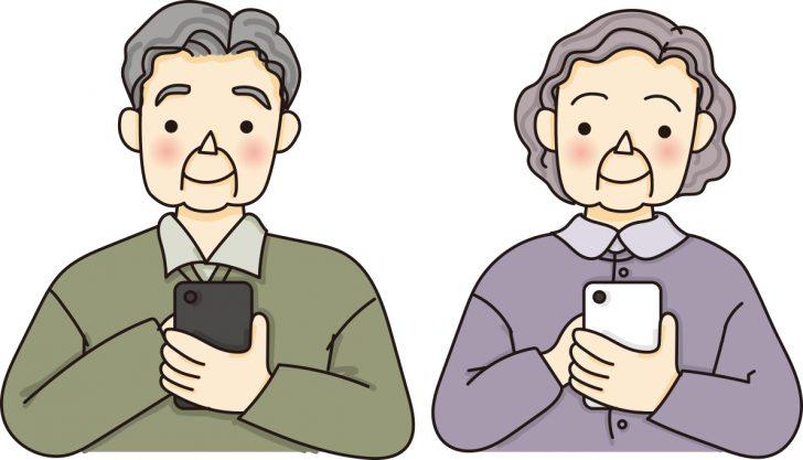 超お得!楽天モバイルのRakuten UN-LIMIT2.0サービスが1年無料!