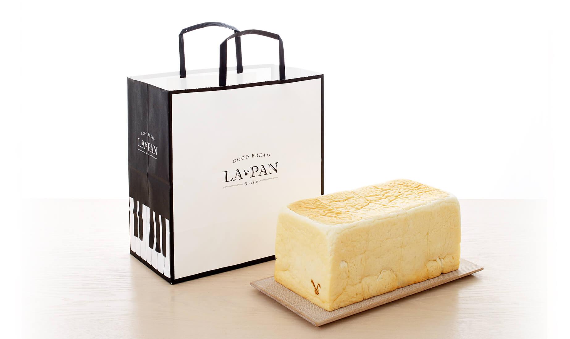 高級生食パンのLA・PAN仙台本店が仙台東口に8/1東北初出店!
