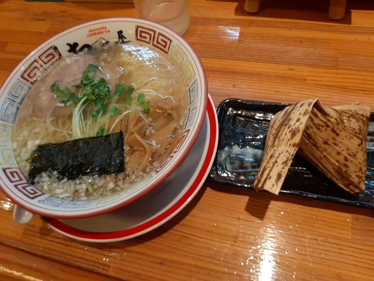 【絶品】ちばき屋仙台店の支那そば(塩)のスープが旨過ぎる!