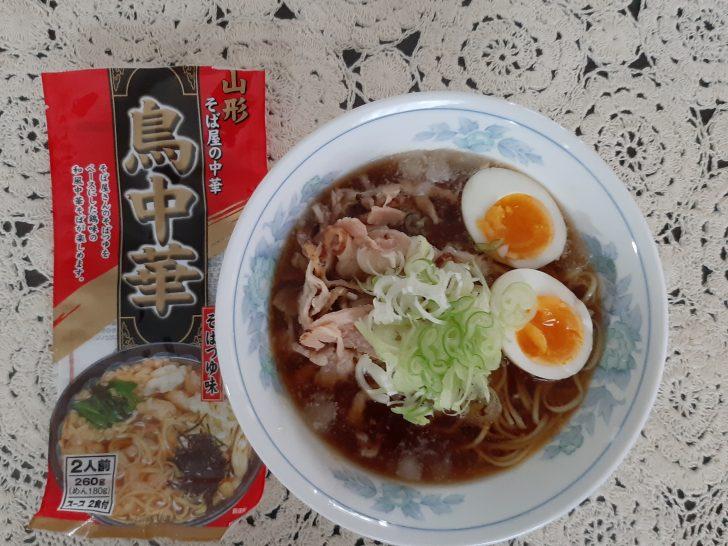 マツコも絶賛!みうら食品の即席袋麺『鳥中華』を冷やし麺で食べてみた!
