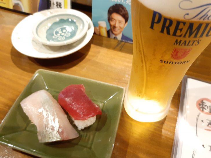 【大人気】海鮮料理が旨い!仙台銀座『キンタロウ』に行ってみた!