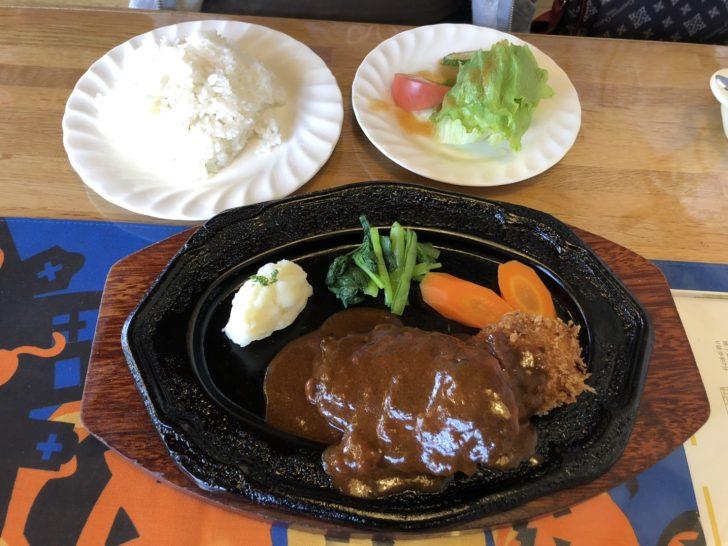 【人気店】レストラン『開拓家』でハンバーグ&コロッケ ランチを食べた!