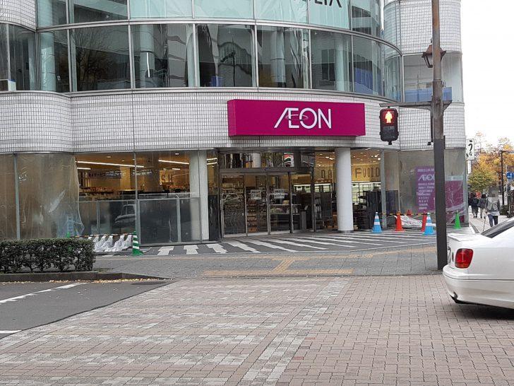 【11月25日OPEN】イオン仙台一番町店は、宮城初の『レジゴー』も導入!