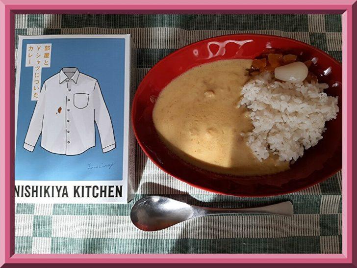 【1/27開店】『ニシキヤ・ キッチン』仙台PARCO店で購入したレトルトカレーが旨い!ギフトにも最適!