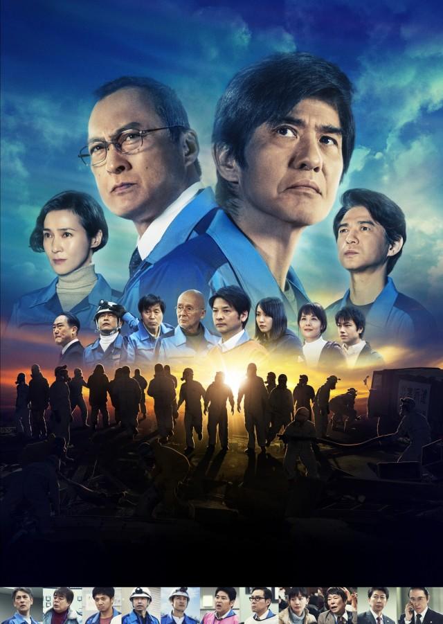 福島第一原子力発電所で起きた事故を映画化した『Fukushima50』が3月12日の金曜ロードショーで地上波初放送される!