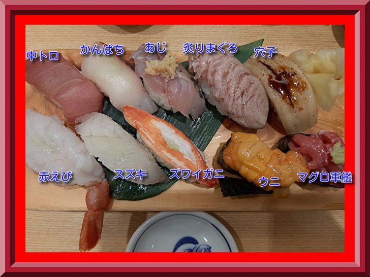 【やっぱり旨い】『仙令鮨セルバテラス店』は100均の回転寿司とはひと味違った美味しさだった!