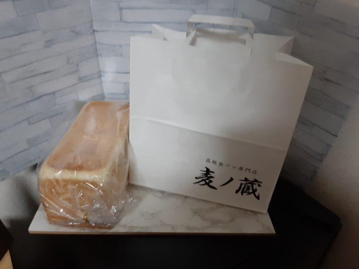 【3/8オープン】仙台三越に近い高級食パン専門店『 麦ノ蔵 』仙台店に行ってみた!