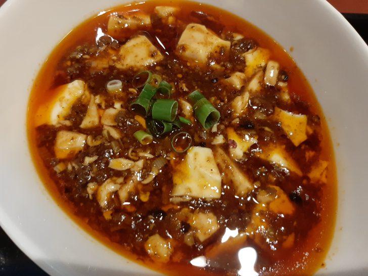 【泉区の人気中華店】中国料理『華房(かぼう)』の「麻婆豆腐」が滅茶苦茶旨かった!