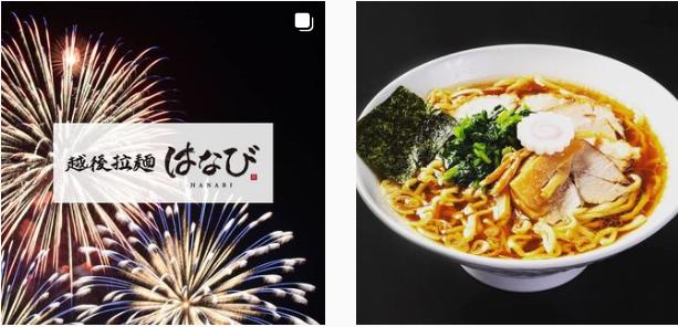 【開店情報】長岡生姜醤油らーめんが食べられる?越後拉麺『はなび』が青葉区一番町に8月8日オープン!